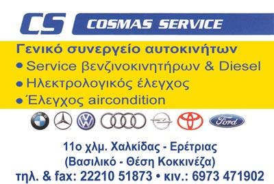 CS COSMAS SERVICE